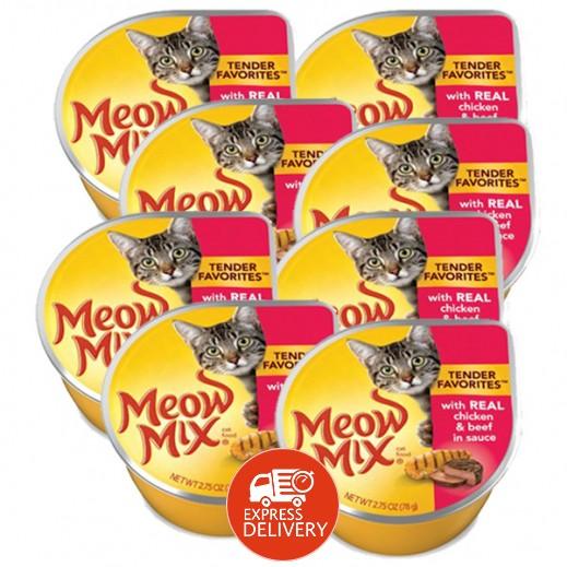 ميو ميكس – طعام القطط من الدجاج واللحم البقري في الصلصة 78 جم (8 حبة)