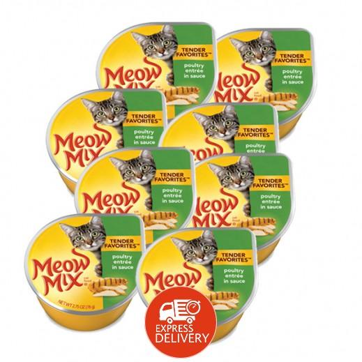 ميو ميكس – طعام القطط من دواجن انتريه في الصلصة 78 جم (8 حبة)