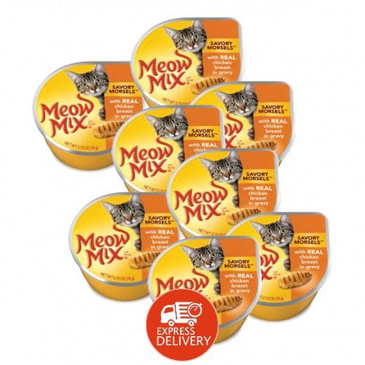 ميو ميكس – طعام القطط من صدور الدجاج في المرق 8 مكعب 78 جم (8 حبة)