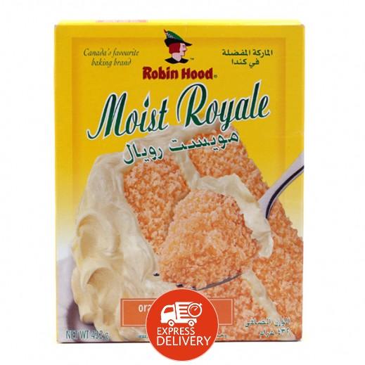روبن هود - خليط الكيك بالبرتقال 500 جم
