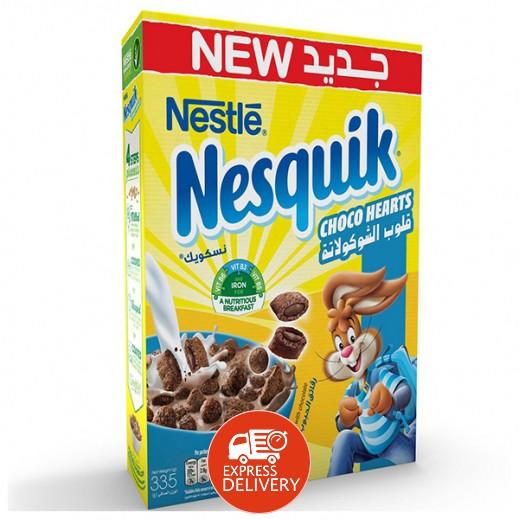 نسكويك - نسكويك® رقائق قلوب الشوكولاتة 335 جم