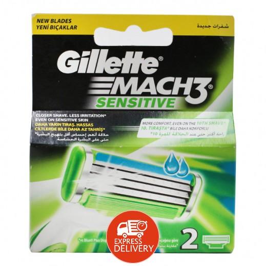 جيليت – شفرة الحلاقة ماك 3 للبشرة الحساسة – 2 شفرة