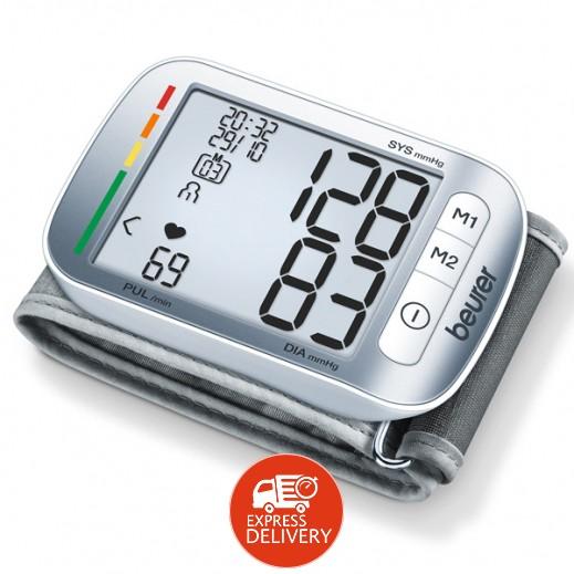 بيورير – جهاز قياس ضغط الدم من الذراع BC 50