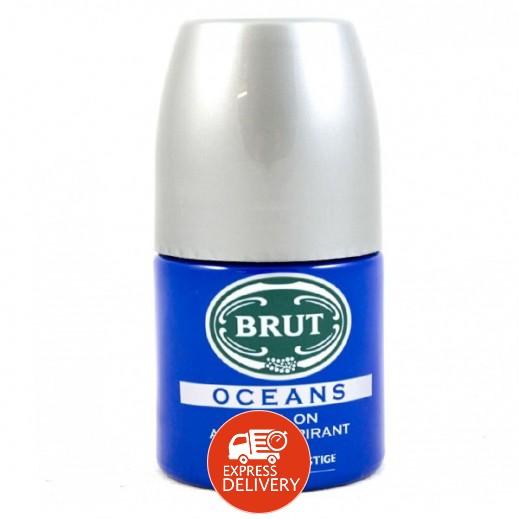 بروت – مضاد التعرق أوشنز 50 مل