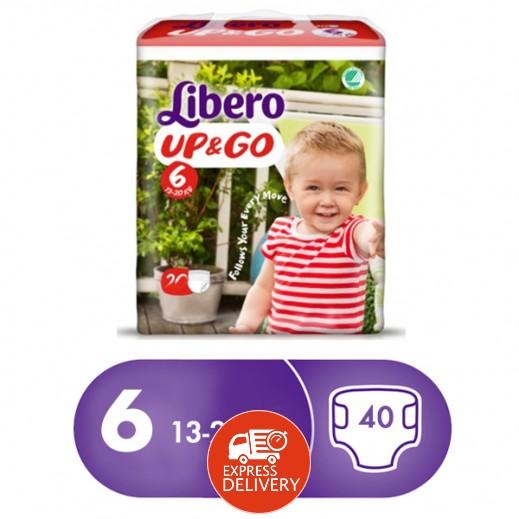 """ليبرو –  كلوت الأطفال """"أب أند جو"""" المرحلة 6 من 13 – 20 كجم 40 حبة"""