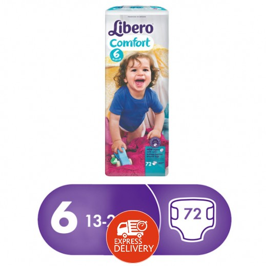 """ليبرو – حفاضات أطفال """" كومفرت فيت """" المرحلة 6 ( 13 – 20 كجم ) 72 حبة"""