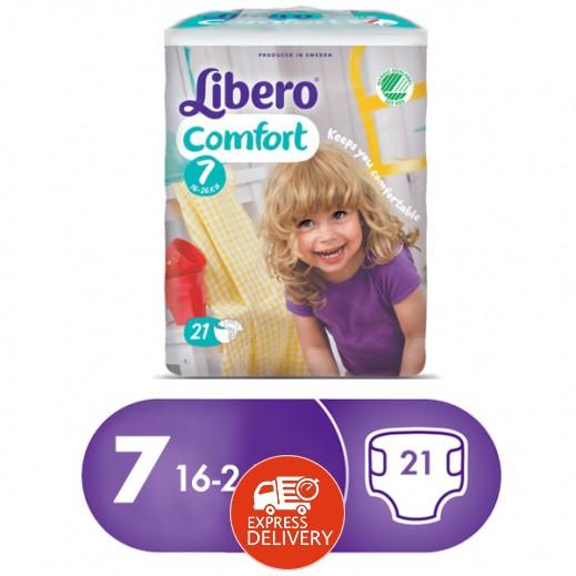 ليبرو – حفاضات أطفال كومفرت فيت المرحلة 7 من 16 – 26 كجم ( 21 حبة )
