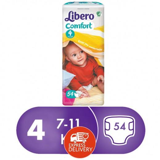 """ليبرو – حفاضات أطفال """" كومفرت فيت """" المرحلة 4 ( 7 – 11 كجم ) 54 حبة"""