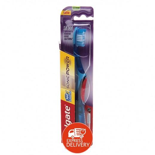 كولجيت - فرشاة أسنان 360 بالبطارية