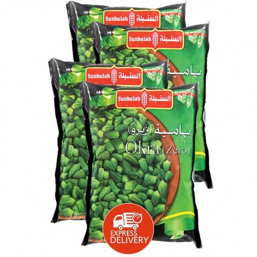 السنبلة – بامية زيرو مجمدة 400 جرام (4 حبة) – عرض التوفير
