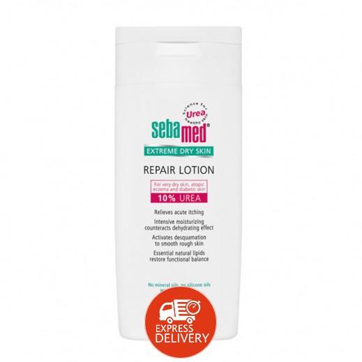 Sebamed Extreme Dry Skin Repair Lotion 200ml
