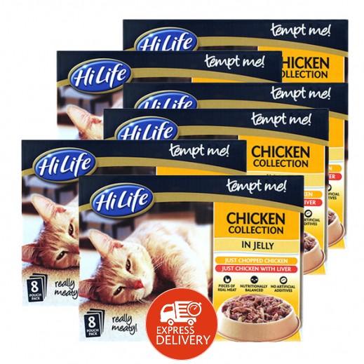 """هاي لايف – تشكيلة طعام القطط البالغة """"تيمبت مي"""" مع الدجاج مخلوط بالجيلي 8 حبة × 85 جم ( 6 عبوة) - أسعار الجملة"""