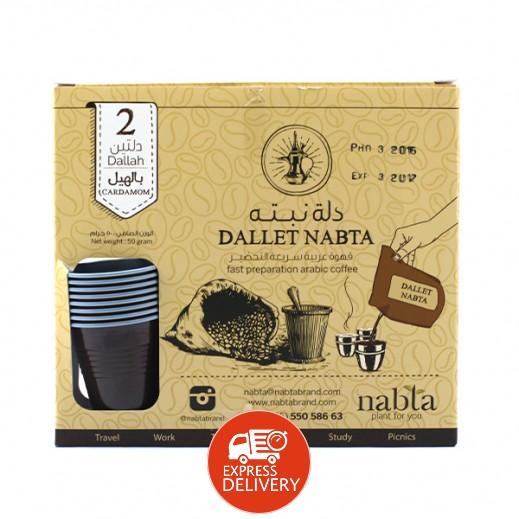 نبتة – دلة قهوة عربية بالهيل سريعة التحضير 25 جم (2 كيس)