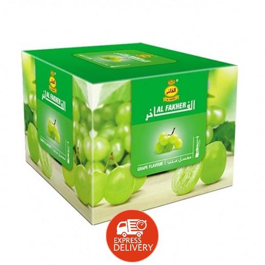 الفاخر – معسل بنكهة العنب 250 جم