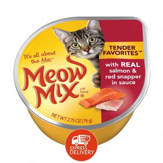 ميو ميكس – طعام القطط  بميدلي لحم السالمون مع لحم سمك الهامور 78جم