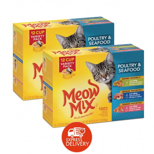 ميو ميكس – طعام القطط بالدواجن وطعام البحر 936جم (2 حبة)