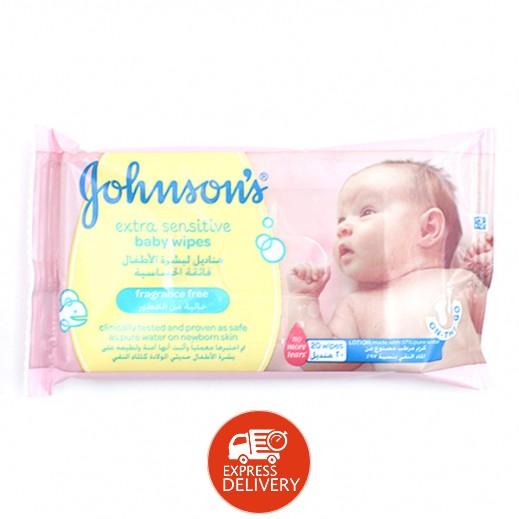 جونسون – مناديل للأطفال تنظف بلطف للبشرة الأكثر حساسة ، خالية من العطور ( 20 منديل )