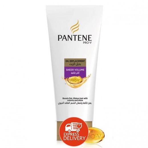 بانتين – بديل الزيت لشعر أكثر كثافة 350 مل