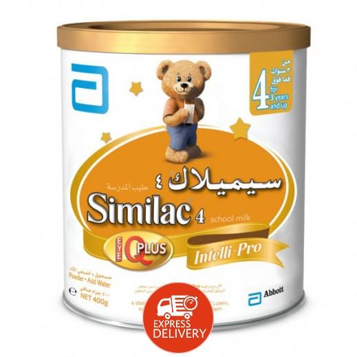سيميلاك – طعام للأطفال أي كيو بلس 400 جم مرحلة 4 (+ 3 أعوام)