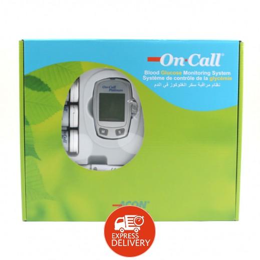 1c6ded2cd أون كول بلاتينيوم – جهاز لفحص السكر في الدم   توصيل Taw9eel.com