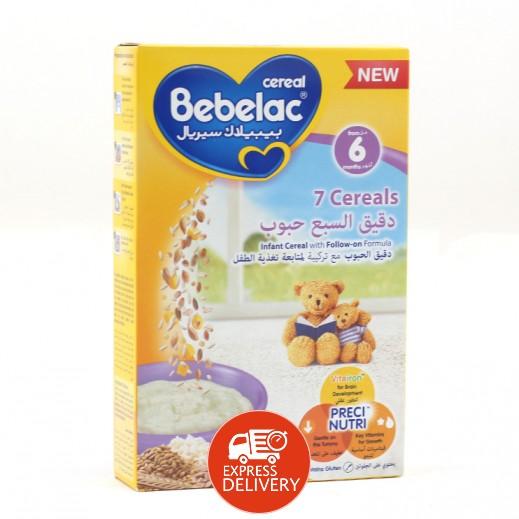 بيبيلاك سيريال  -  دقيق الحبوب بطعم الحبوب السبع 125 جم ( من عمر 6 أشهر)