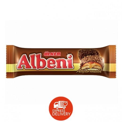 أولكر - شوكولاته ألبني بايت سايز 72 جرام