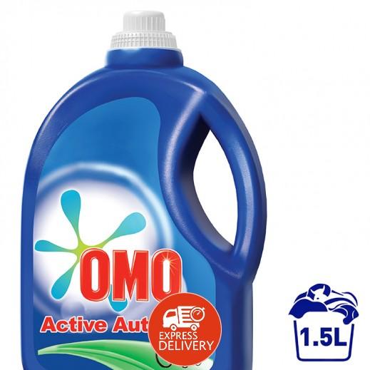 """أومو - سائل الغسيل """"""""Auto Fabric للغسالات الأوتوماتيك 1.5 لتر"""