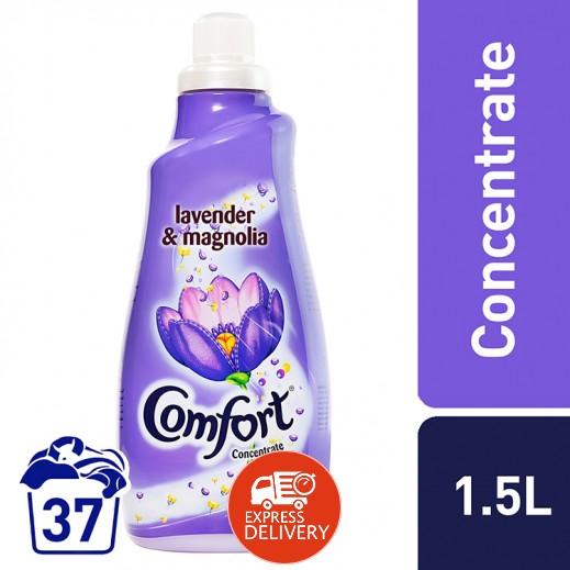 كومفورت – منعم الأقمشة المركز بالخزامى والماغنوليا 1.5 لتر