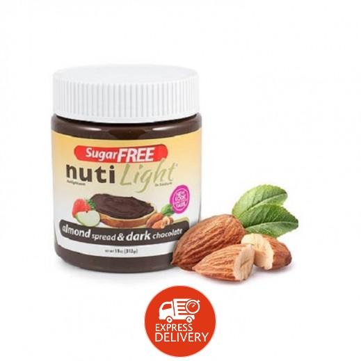 نوتيلايت – كريمة قابلة للدهن باللوز والكاكاو (خالية من السكر) 312 جم