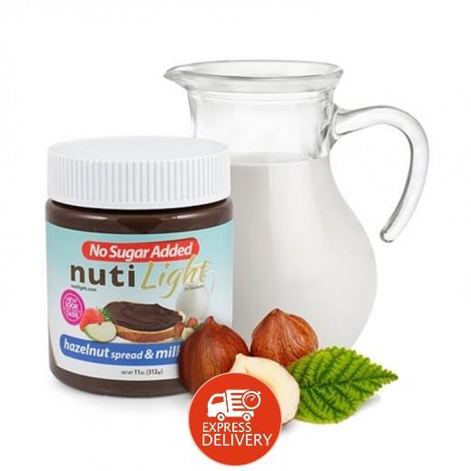 نوتيلايت – كريمة قابلة للدهن بالبندق والشوكولاتة بالحليب (خالية من السكر) 312 جم
