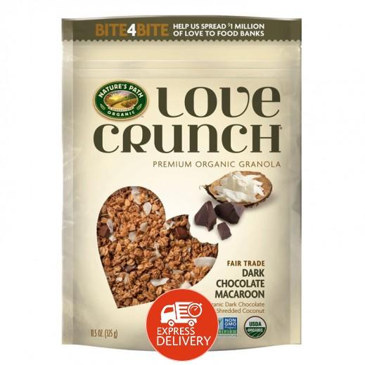 ناتشرز باث – حبوب الإفطارالعضوية بالشوكولاتة 325 جم