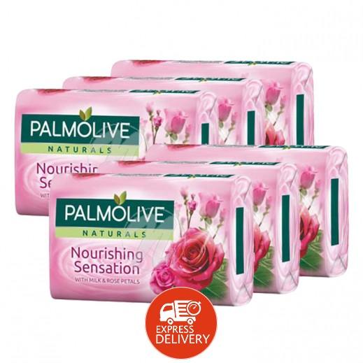 بالموليڤ – صابون متوازن وناعم بخلاصة زيت الورد - 170 جرام (5+1 مجانا)