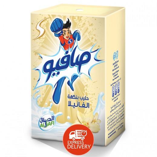 الصافي - صافيو حليب بالفانيلا 125 مل