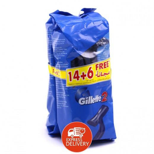 جيليت - ماكينة حلاقة 2 ذات الأستعمال الواحد 14+6 مجاناً