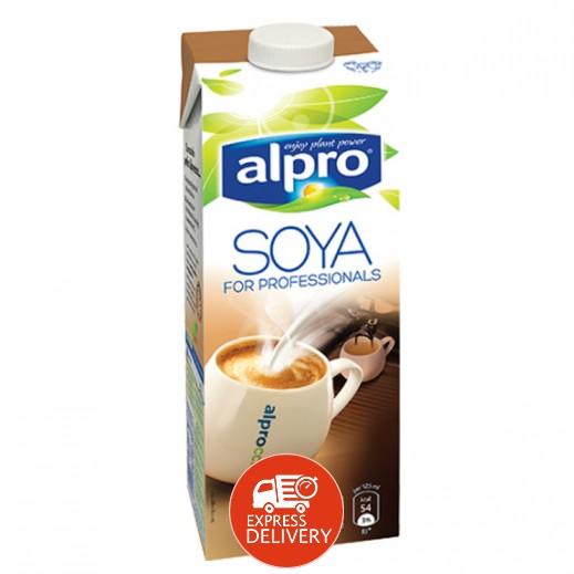 ألبرو – مشروب Alpro البروفيشنال 1 لتر