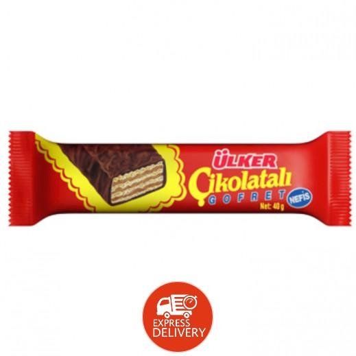 أولكر - شوكولاته ويفر سيكولاتي 40 جرام