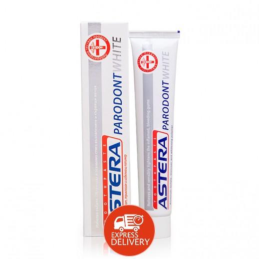 أستيرا – معجون الأسنان بارودونت وايت الأبيض 75 مل