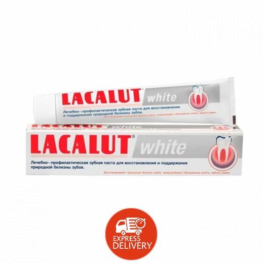لاكالوت – معجون أسنان مُبيض 75 مل
