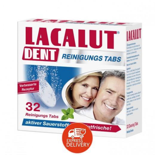 لاكالوت – حبوب تنظيف الأسنان 32 حبة