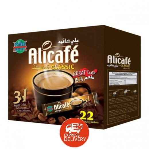 على كافيه – قهوة كلاسيك 3×1بوكس 20 جم (22 + 4 مجانأً)
