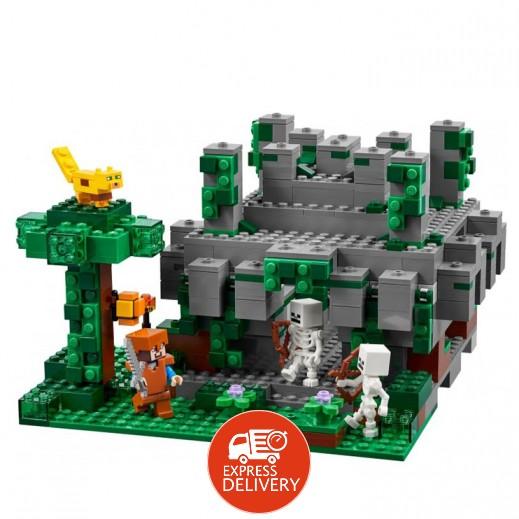 ليجو – لعبة بناء معبد الأدغال ماين كرافت