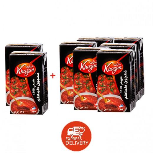 خزان - معجون طماطم 135 جم (6+2 مجاناً)