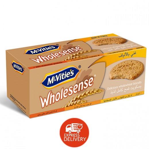 ماكفيتيز – بسكويت دايجستف من القمح الكامل 400 جم