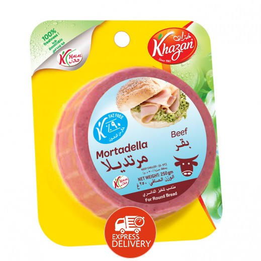 خزان – مرتديلا بقري صحي 250 جم