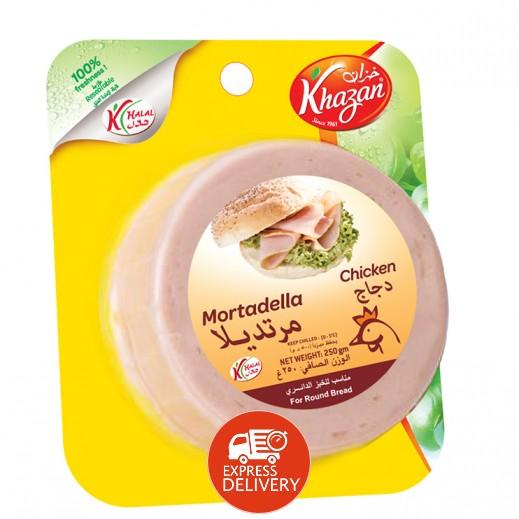 خزان – مرتديلا دجاج شرائح 250 جم