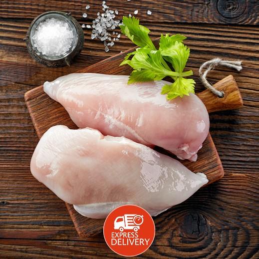 ساديا – صدور دجاج مجمدة 1 كجم