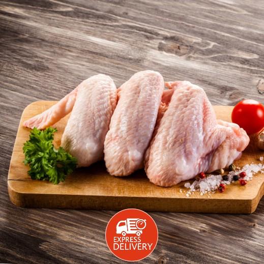 ساديا – أجنحة دجاج مجمدة 900 جم