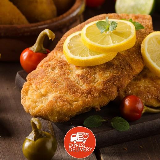ساديا - فيليه الدجاج مغلفة بدقيق الخبز 750 جم