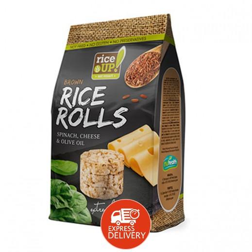 رايس أب - لفائف الأرز - بالجبن والسبانخ وزيت الزيتون 50 جم