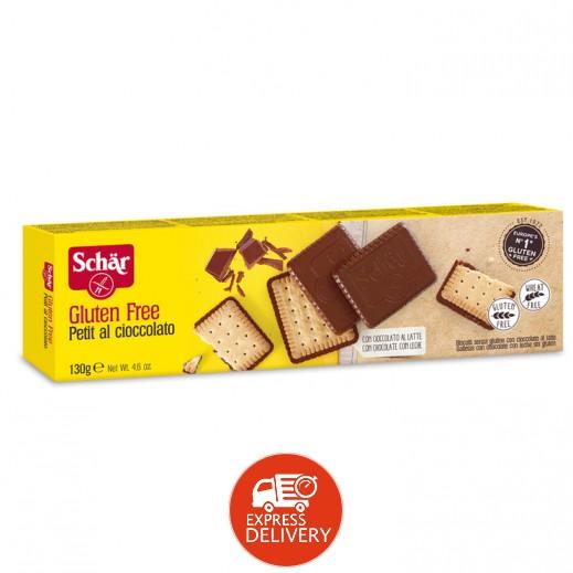 شار – بسكويت الشوكولاتة خالي من الجلوتين 130 جم